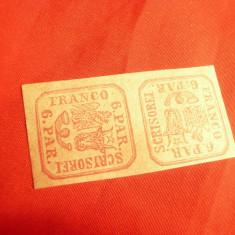 Pereche timbre- Principatele Unite 6 Parale Emisiunea IIa ,fara guma