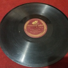 DISC  GRAMOFON  MUZICA URSS, VINIL