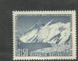 Austria 1957 - ALPINISM MUNTELE HIMALAYA, timbru MNH, A18, Nestampilat
