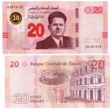 !!!  TUNISIA  -  20 DINARI  2017  -  P NEW  -  UNC / FEREASTRA  CU IMAGINE 3D