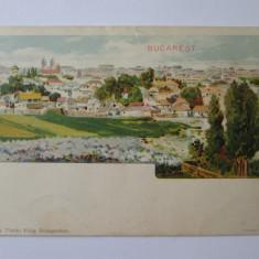 Carte postala litografie Bucuresti,necirculata aproximativ 1900, Printata