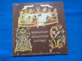 MAPA 2 VINILURI MUZICA RELIGIOASA-ROMANIAN BIZANTINE LITURFY, VINIL, electrecord