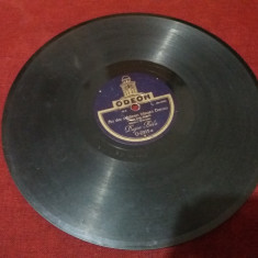 DISC  GRAMOFON  DAJOS BELA, VINIL