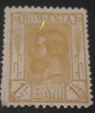 EROARE ROMANIA  1911 LP68,  CAROL I , SPIC DE GRAU  1 ban si 1/2,NEUZAT,