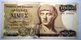 11. GRECIA 1000 DRACHMAI DRAHME 1987 SR. 491