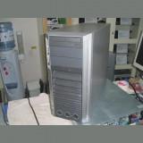 Workstation Fujitsu Siemens CELSIUS R650 2 x Intel XEON Quad E5420 2.5Ghz