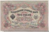 Bnk bn Rusia 3 ruble 1905