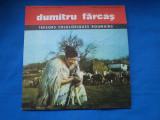 DUMITRU FARCAS / TARAGOT SI OBOI, VINIL, electrecord