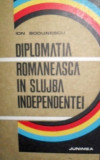Diplomatia romaneasca in slujba independentei. Vol 3