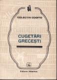 Cugetari grecesti