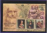Pictura ,stiinta ,Leonardo da Vinci,Moldova., Nestampilat