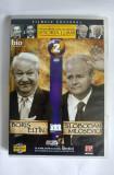 DVD Filmele Adevarul nr 2: BORIS ELTIN si SLOBODAN MILOSEVICI, Romana