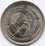 Egipt 5 Piastres 1978 -  FAO, Woman w. microscope, 24.5mm, KM-478 UNC !!!, Africa