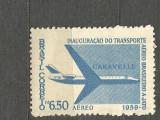 BRAZILIA 1959 - AVION DE PASAGERI CARAVELLE , timbru MNH A118, Nestampilat