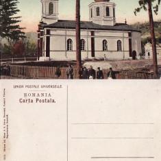 Rucar (Arges)- Biserica- rara, Necirculata, Printata