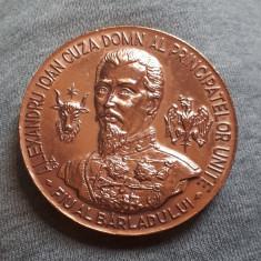 Medalie Al. I. Cuza Domn al Principatelor Unite