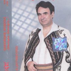 Caseta audio: Gheorghe Rosoga - Gheorghe, Gheorghe... ( Electrecord STC 001187 ), Casete audio