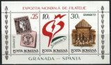 Romania 1992 -  EXPOZITIA MONDIALA DE FILATELIE GRANADA, bloc DT MNH, DB22
