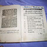 carte de rugăciuni ucraineană