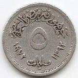 Egipt 5 milliemes 1972 - Aluminiu, 21.5 mm, KM-A425, Africa