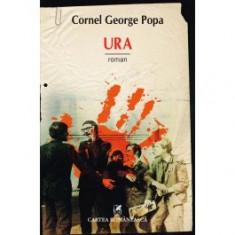 Ura (ebook)