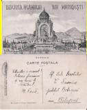 Marasesti ( Focsani, Vrancea)-Biserica Neamului - militara WWI, WK1, Circulata, Printata