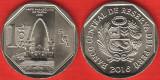 !!!  PERU  -  1 SOL  2016 ,  ARCO  PARABOLICO  DE  TACNA  -  KM NEW - UNC