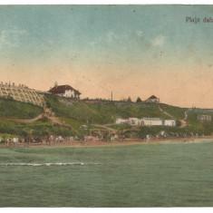 (A) carte postala-CONSTANTA Movila plaja, Necirculata, Printata