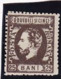 ROMANIA 1872 LP 37 CAROL I CU BARBA VALOAREA 25 BANI SEPIA