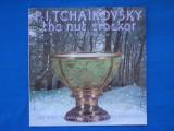 P.I CEAIKOVSKI / SPARGATORUL DE NUCI, VINIL, emi records