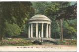 (A) carte postala(ilustrata)-FRANTA- Versailles -Templul iubiri, Necirculata, Printata