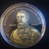 Medalie Alexandru Ioan Cuza - Blazonul Principatelor 45 mm