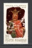 Romania.1968 550 ani moarte Mircea cel Batrin  YR.438