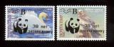 TRANSNISTRIA 2018 WWF FAUNA PROTEJATA SUPRATIPAR AUR, Nestampilat