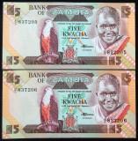 Lot/Set Bancnote 5 KWACHA - ZAMBIA: SERII CONSECUTIVE + NECIRCULATE   *cod 361