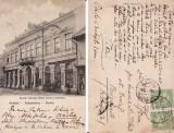 Orastie-Broos, Szaszvaros-  Hotel Central-rara, Circulata, Printata