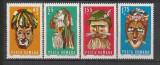 Romania 1969 - MASTI POPULARE, serie nestampilata, Z10