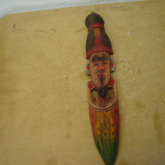 Frumoasa masca din lemn
