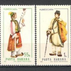 Romania.1968 Costume nationale I  YR.450