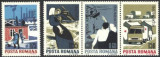 Romania 1970 - INUNDATIA I, serie nestampilata Z7, Nestampilat