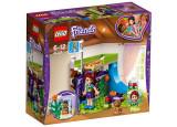 LEGO Friends - Dormitorul Miei 41327
