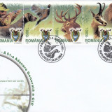 ROMANIA 2004  LP 1636  CINEGETICA  STRAIF  FDC, Stampilat