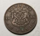 2 bani 1880 Eroare - matrita crapata si riduri la ureche