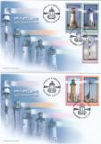 2010  LP 1857  FARURI DIN ROMANIA SERIE  FDC, Stampilat