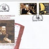 ROMANIA 2003 LP 1614  -500 ANI  NASTEREA  NOSTRADAMUS FDC, Stampilat