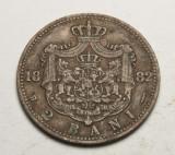 2 bani 1882 Eroare - 6 litere intrerupte