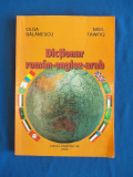 OLGA BALANESCU - DICTIONAR ROMAN-ENGLEZ-ARAB - 2000