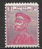 Serbia 1911, Nestampilat