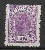 Serbia 1894, Nestampilat
