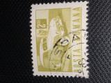 TIMBRU MARCA PR MASINA POSTA ROMANA TRANSPORTURI 2LEI STAMPILAT 1967